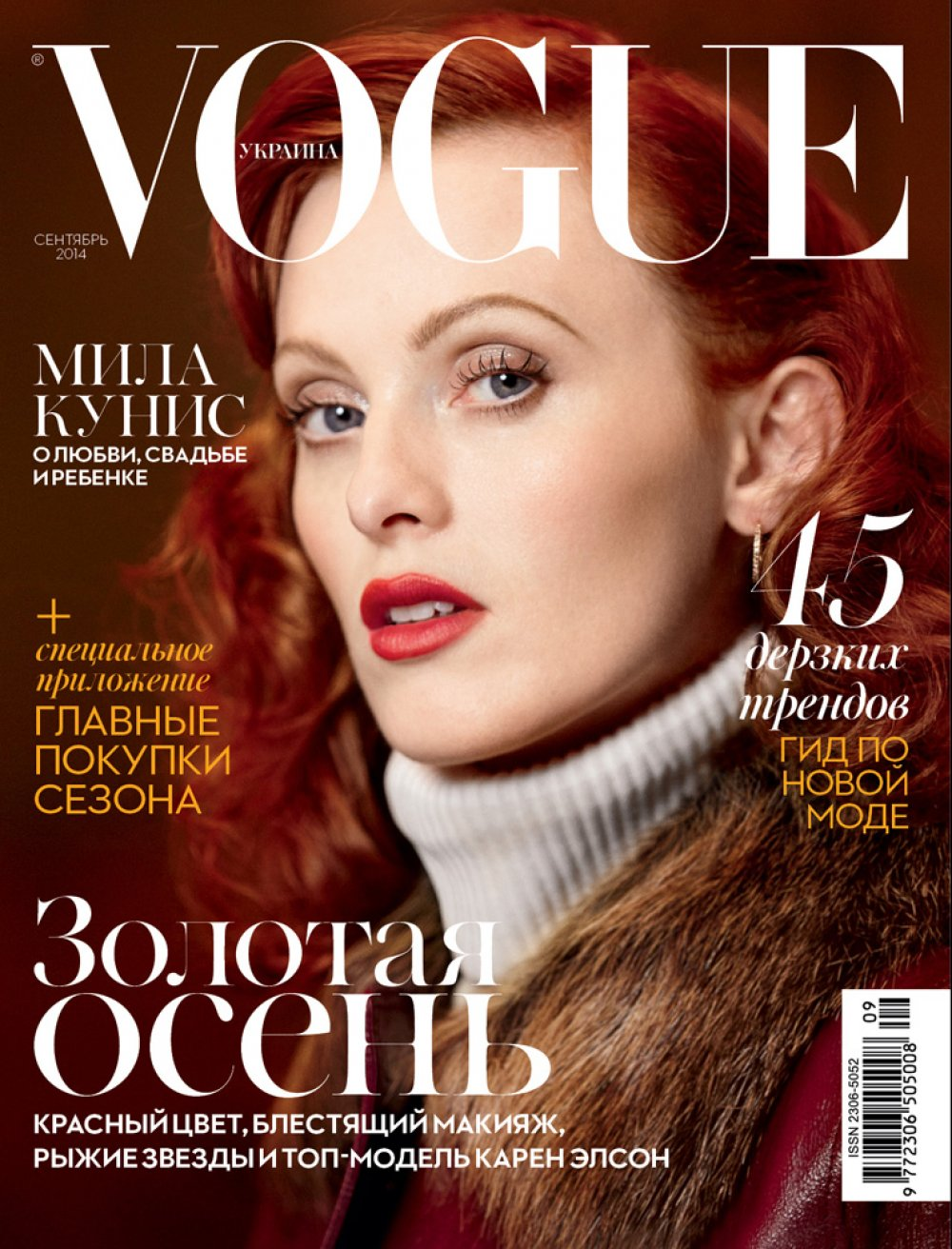 Elson karen vogue ukraine september video
